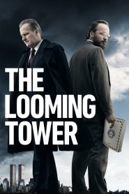 The Looming Tower: Sezona 1