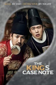 The King's Case Note