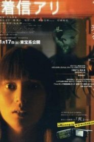 The Making Of One Missed Call